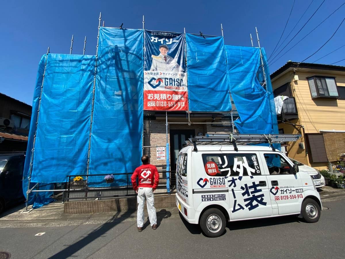 愛川町で屋根工事するならマルセイテック